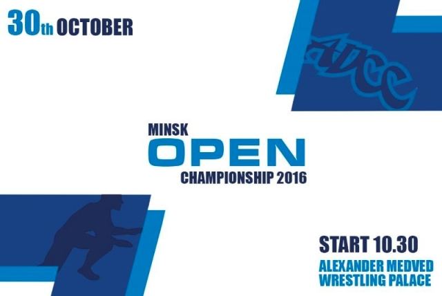 ADCC MINSK OPEN CHAMPIONSHIP 2016